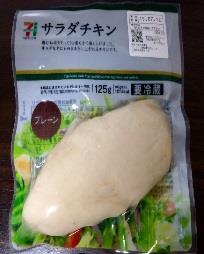 hikaku-chikin2