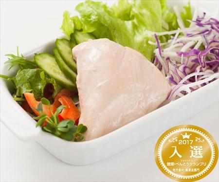 お惣菜の通販をお探しの方必見!【uchipac(ウチパク)】がおすすめする「サラダチキン」