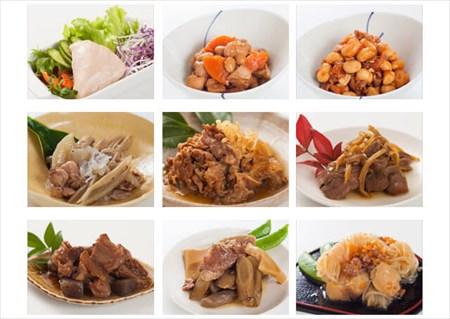 お惣菜の宅配なら【uchipac(ウチパク)】にお任せ~安い!おいしい!お惣菜をお届け~