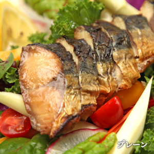 saladsaba-plain